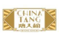 Wine Maven | china tang logo 400